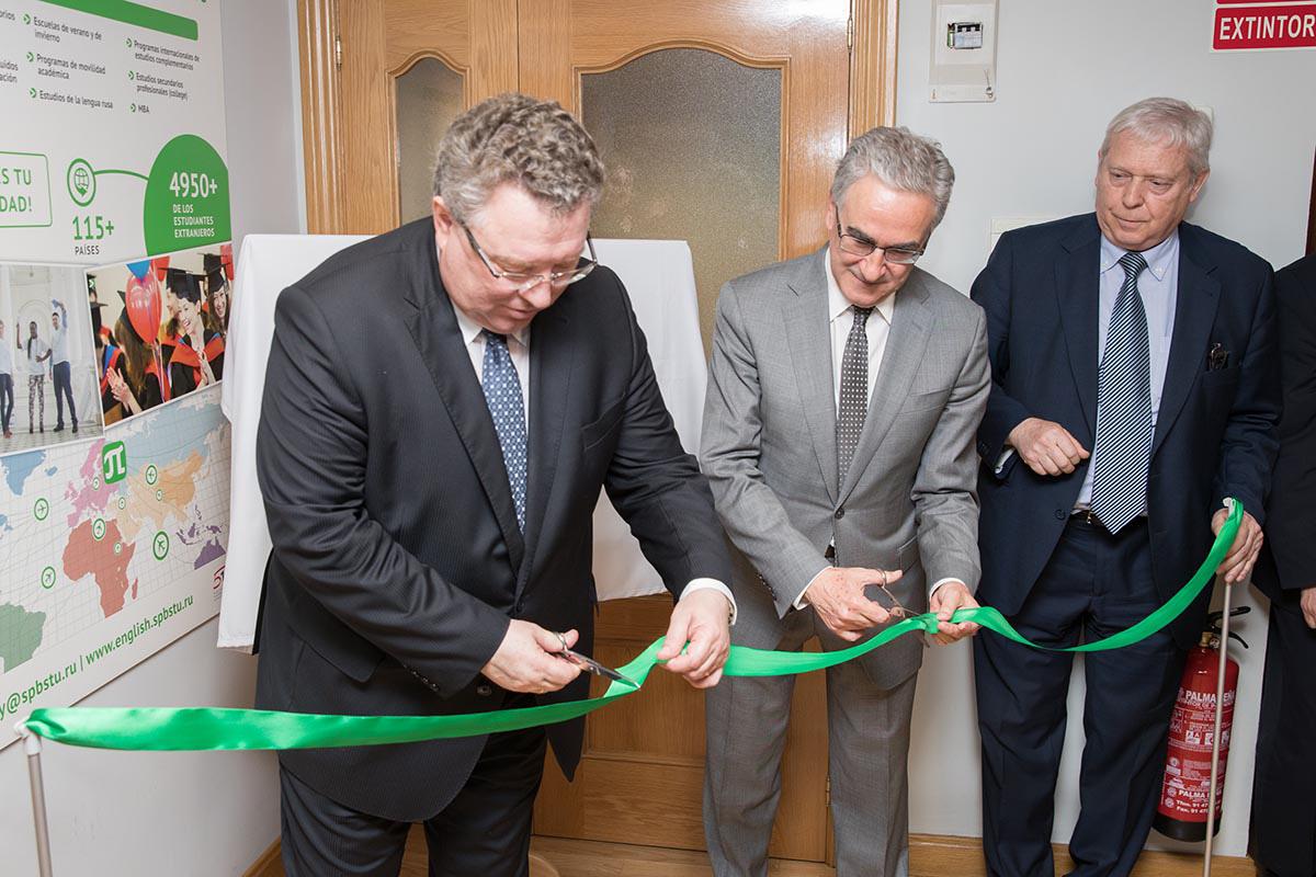 La inauguración del Centro en Madrid