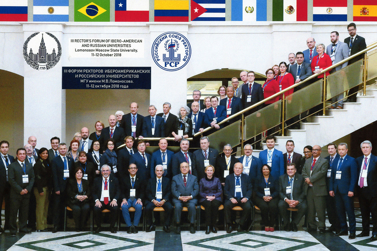 El III foro de Rectores y Presidentes de Universidades Rusas e Iberoamericanas
