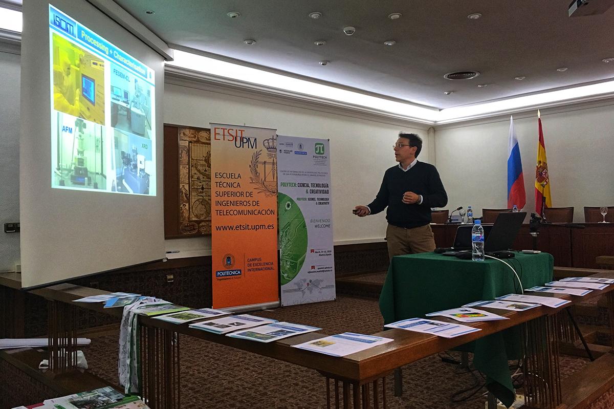 Los representantes de la SPbPU y la UPM dieron conferencias públicas