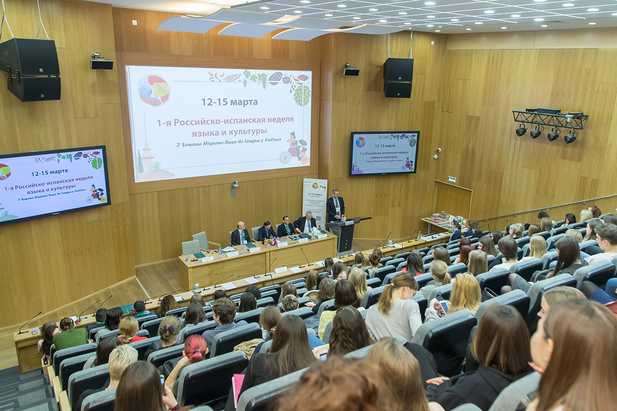 En la Polytech comenzó la Primera Semana Hispano-Rusa de Lengua y Cultura