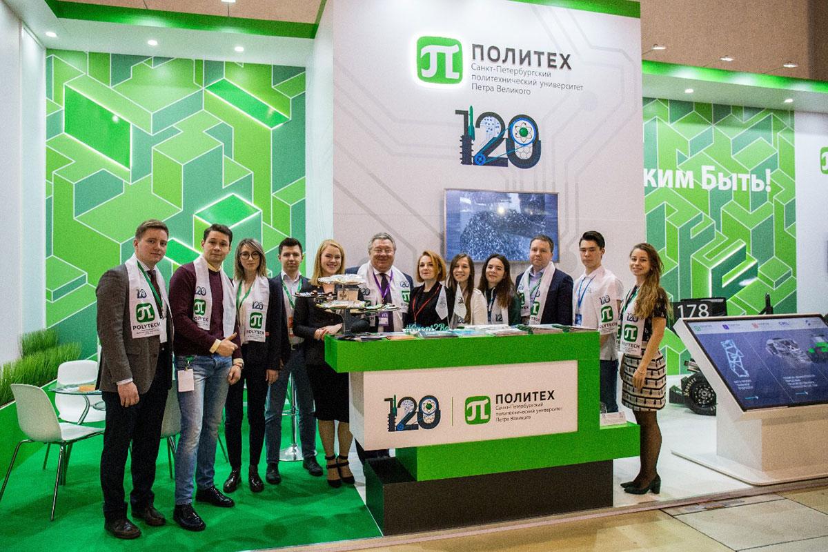 La Polytech es un participante de la feria internacional de educación de Moscú 2019