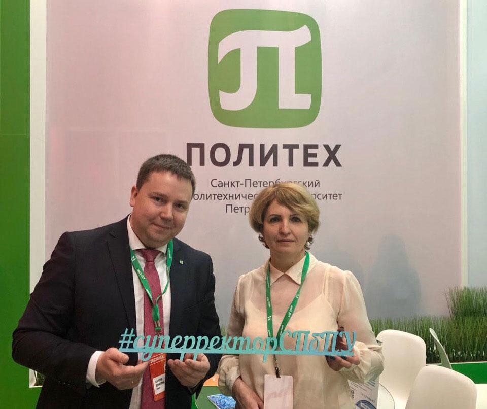 Elena Razinkina tomó nota de las competencias de la Polytech en la educación en línea