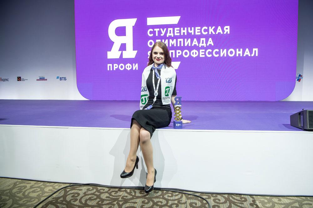 Xenia Birichevskaya, 4 curso del Instituto Humanitaria (IH), medallista de oro por dirección Psicología