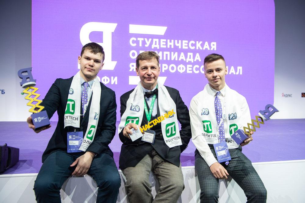 Anton Alekseev y Egor Kuklin junto con el mentor Vyacheslav Potechin