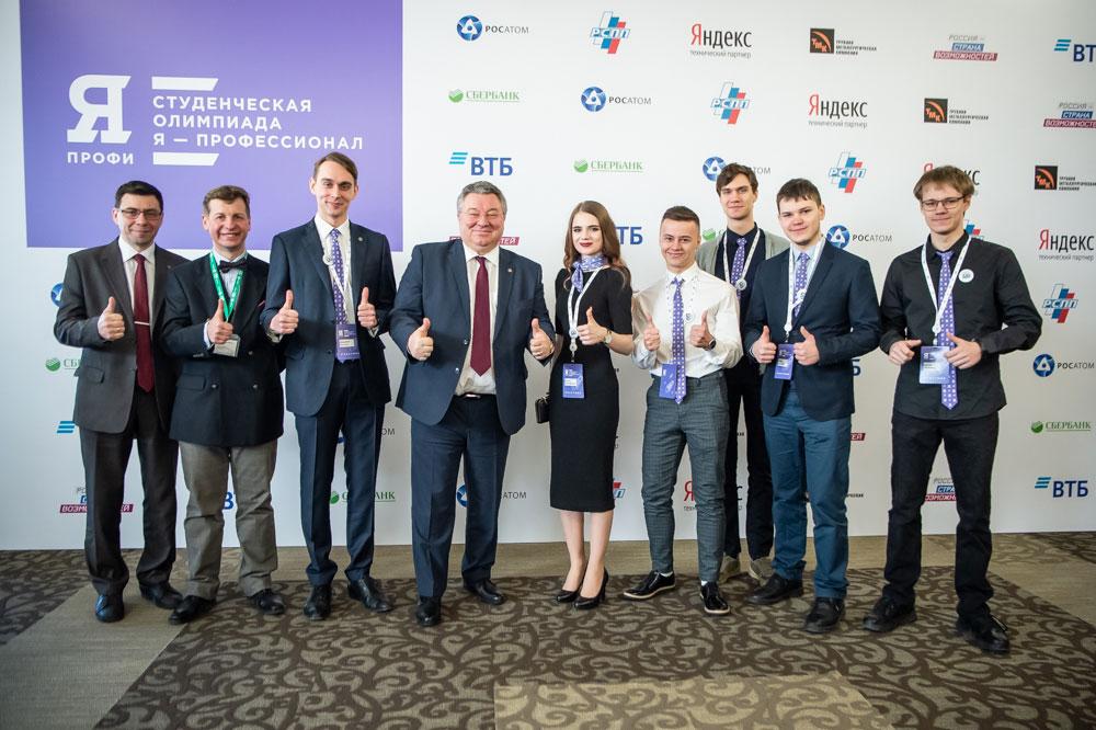 El rector Andrey Rudskoy felicitó a los campeones de la Polytech