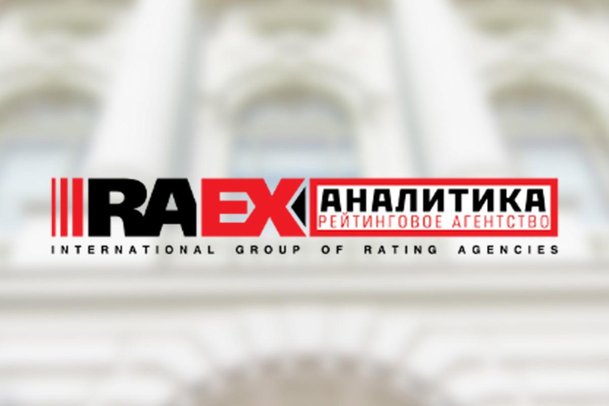 La SPbPU está entre las 10 mejores universidades de ingeniería de Rusia en la clasificación RAEX