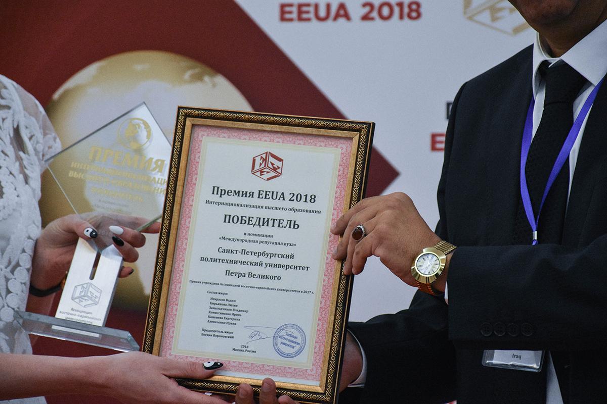 Politech ganó en cuatro nominaciones del premio  Internacionalización de la educación superior