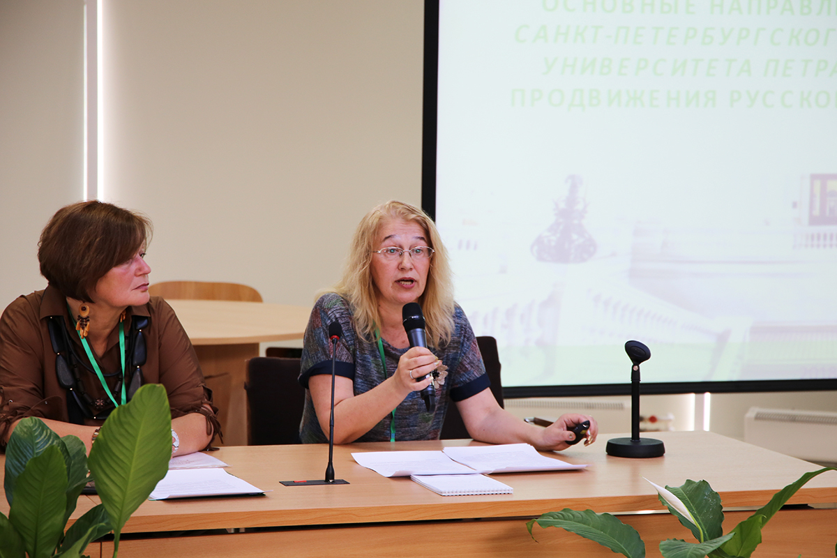 Semana Politécnica Internacional: Día de la lengua rusa