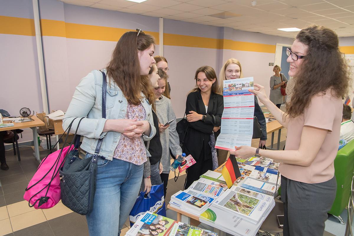 Semana Politécnica Internacional: Día del estudiante