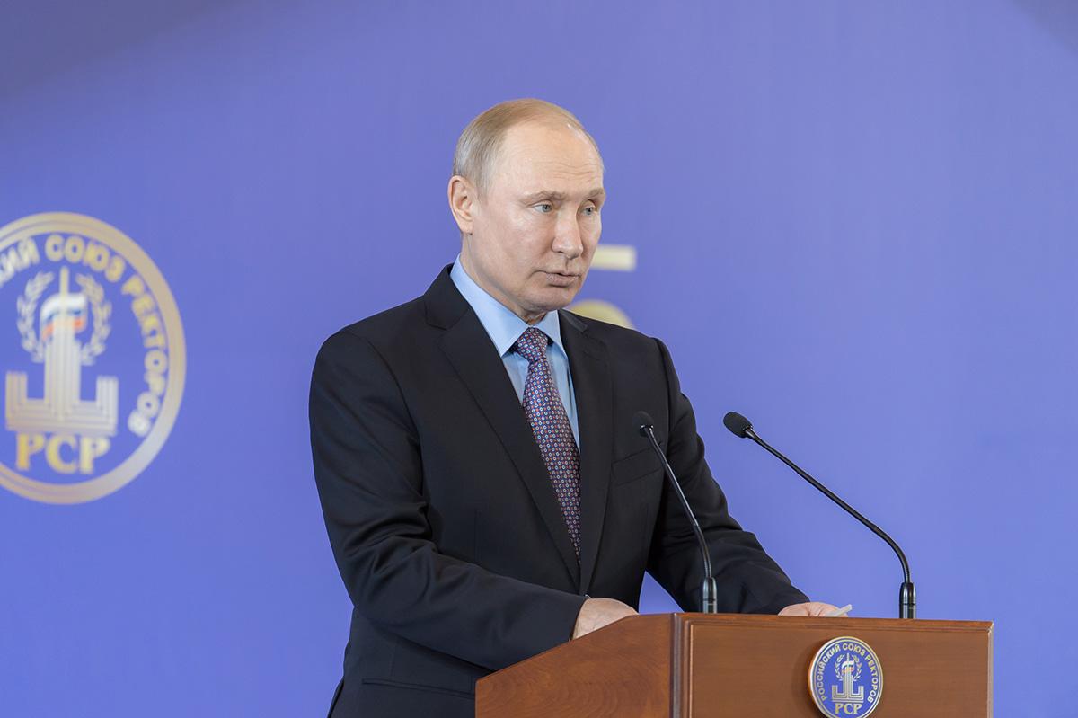 El presidente Vladimir Putin inauguró el XI Congreso de la Unión Rusa de los Rectores en Polytech