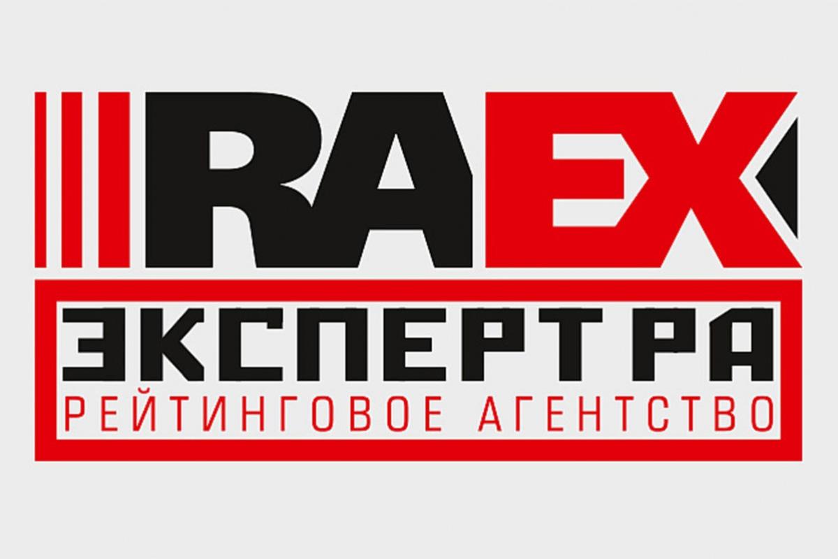 Polytech está en el top 10 en el ranking RAEX de las 100 mejores universidades de Rusia