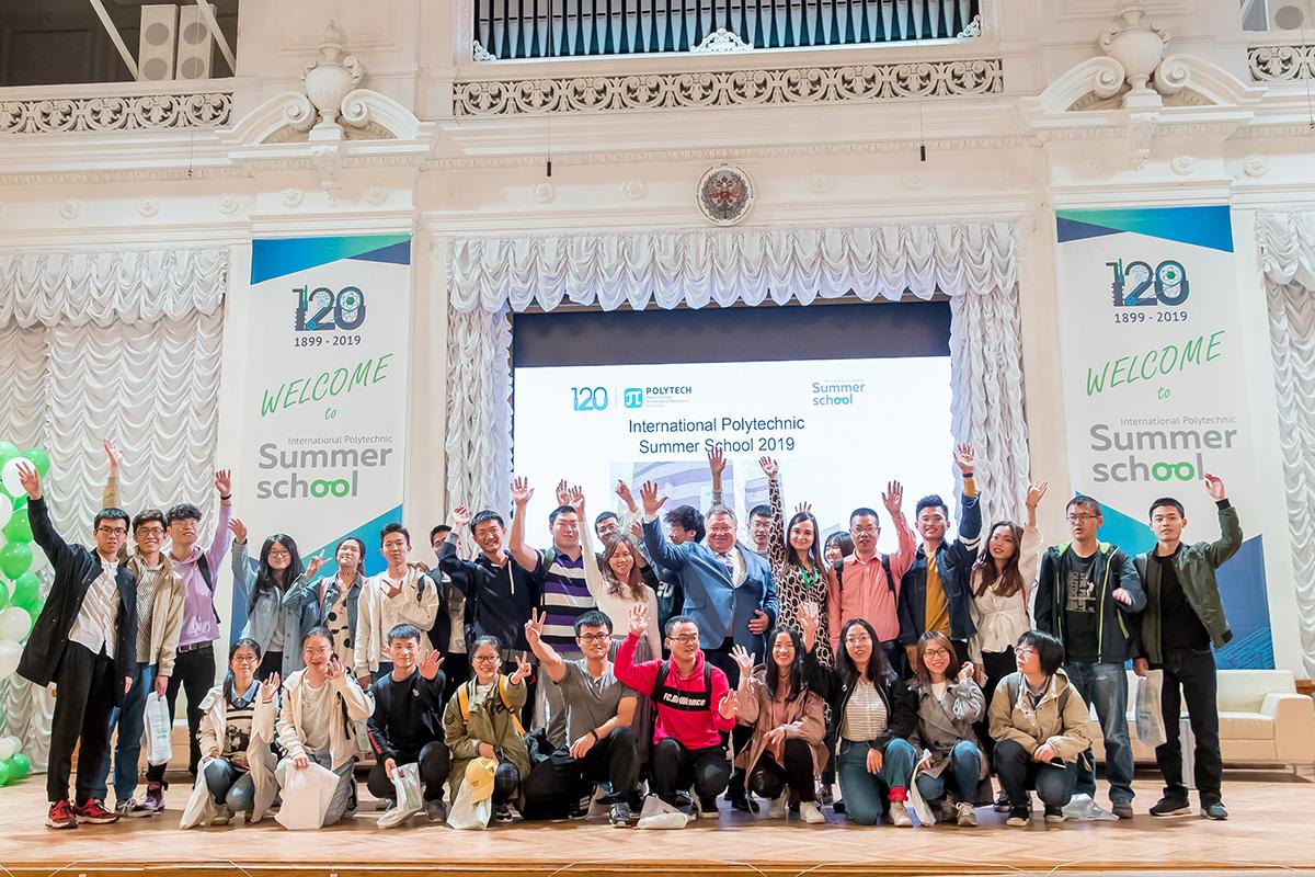 Escuela politécnica internacional de verano - 2019: gran ceremonia de apertura