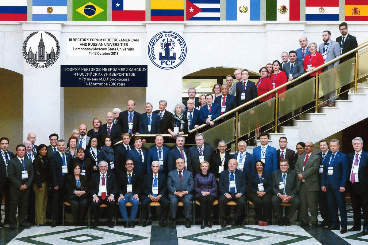 La Universidad Politécnica fortalece las relaciones con la region de Iberoamérica