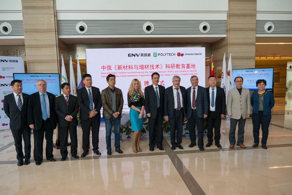 La Universidad Politécnica fue la primera universidad rusa en abrir una cátedra básica junto con una empresa de la República Popular China