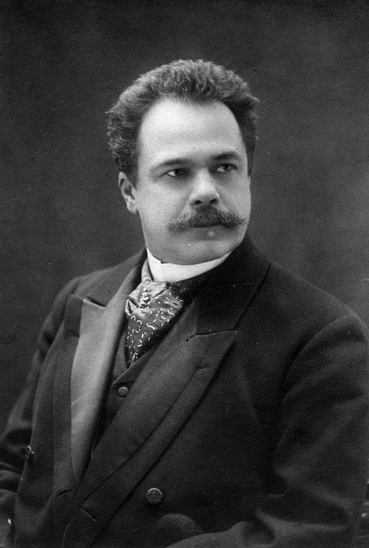 A.G. Gagarin (1855-1920), primer rector