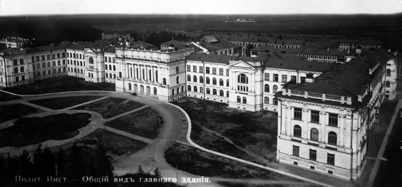 Vista general del edificio principal