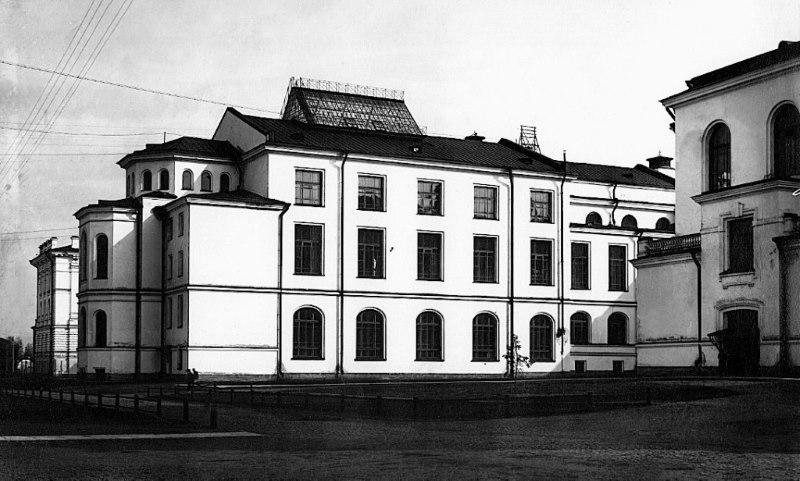 Biblioteca, años 1900
