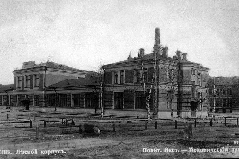 Pabellón de Mecánica, año 1902
