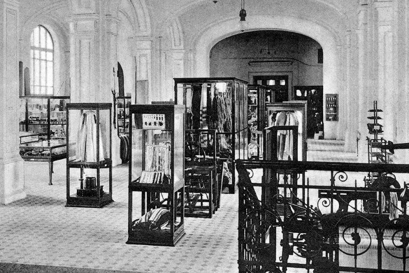 MUSEO DE MUESTRAS DE PRODUCTOS