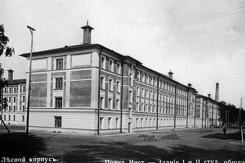Residencia universitaria, año 1902
